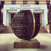 Mondo in Croce - Bronzo, fusione a cera persa - ø 200 cm - 2013 - Collezione permanente del Museo Erarta di San Pietroburgo, Russia