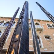 Grattacieli - Bronzo, fusione a cera persa - h 370 cm - Hotel Stern, Venezia 2015