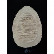 Resinografia n.19b - L'Uovo - Colori ecoline su carta fatta a mano - 51x43 cm - 1999