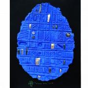 Resinografia n.21b - L'Uovo Bleu - Oro e colori ecoline su carta fatta a mano - h 76x53 cm - 2011