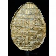 Resinografia n.21c - L'Uovo Dorato - Oro su carta fatta a mano - h 54x50 cm - 2010