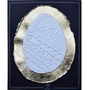 Resinografia n.18a - L'Uovo - Oro su carta fatta a mano - 50x54 cm - 2015