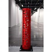 Buco Rosso- Acciaio dipinto a polvere - h 125 x ⌀ 27 cm - 2015