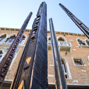 Skyscrapers - Bronze, lost wax casting - h 146 in - Hotel Stern, Venice 2015