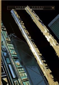 2004 - L'Architettura incontra la Scultura